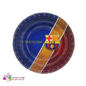 بشقاب با طرح بارسلونا