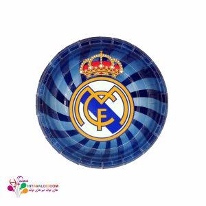 بشقاب با طرح رِئال مادرید