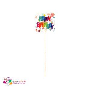 تاپر بلند تم تولد هپی رنگی