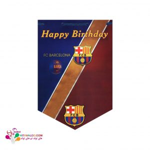 ریسه تم تولد بارسلونا
