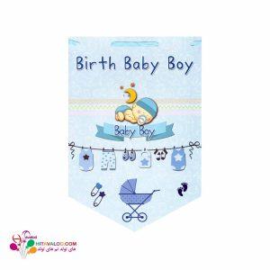 ریسه تم تولد نوزادی پسر