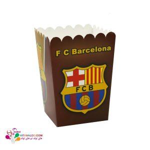 ظرف پاپ کورن با طرح بارسلونا