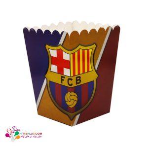 ظرف پاپکورن تم تولد بارسلونا