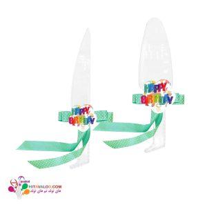 کارد و کاردک کیک بری تم تولد هپی رنگی