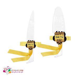 کارد و کاردک کیک با طرح هپی طلایی