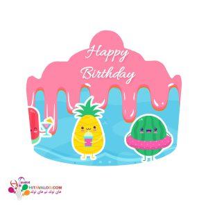 تاج تم تولد بستنی