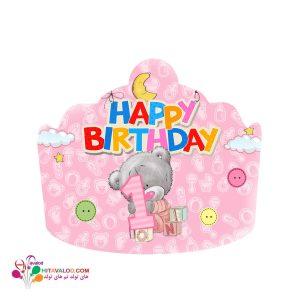 تاج تم تولد یکسالگی تدی دختر