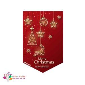ریسه تم تولد کریسمس