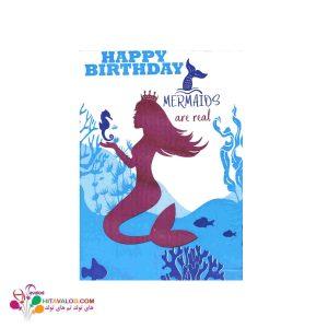 سفره تم تولد پری دریایی