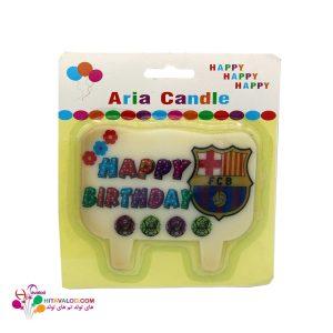 شمع تم تولد بارسلونا