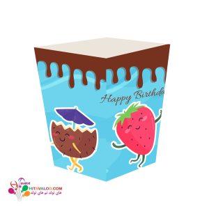 ظرف پاپکورن کوچک تم تولد بستنی