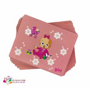 کارت دعوت تم تولد نوزادی دختر