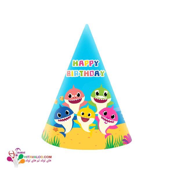 کلاه تم تولد بیبی شارک