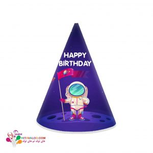 کلاه تم تولد فضانورد