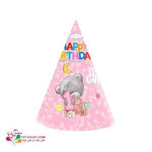 کلاه تم تولد یکسالگی تدی دختر