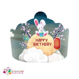 تاج تم تولد خرگوش