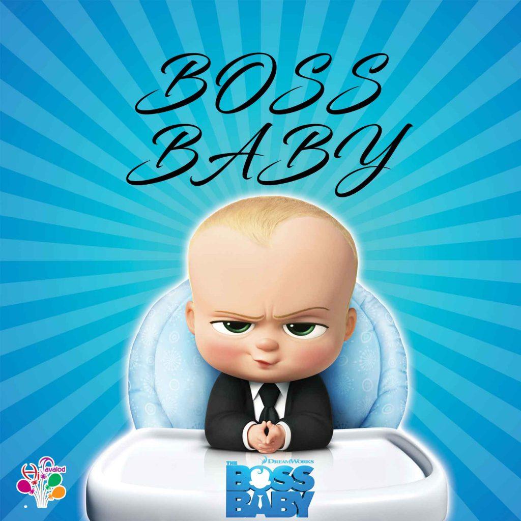 تم بچه رئیس