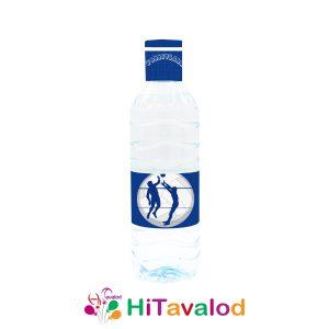 لیبل آب معدنی تم والیبال
