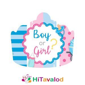 تاج تم تعیین جنسیت